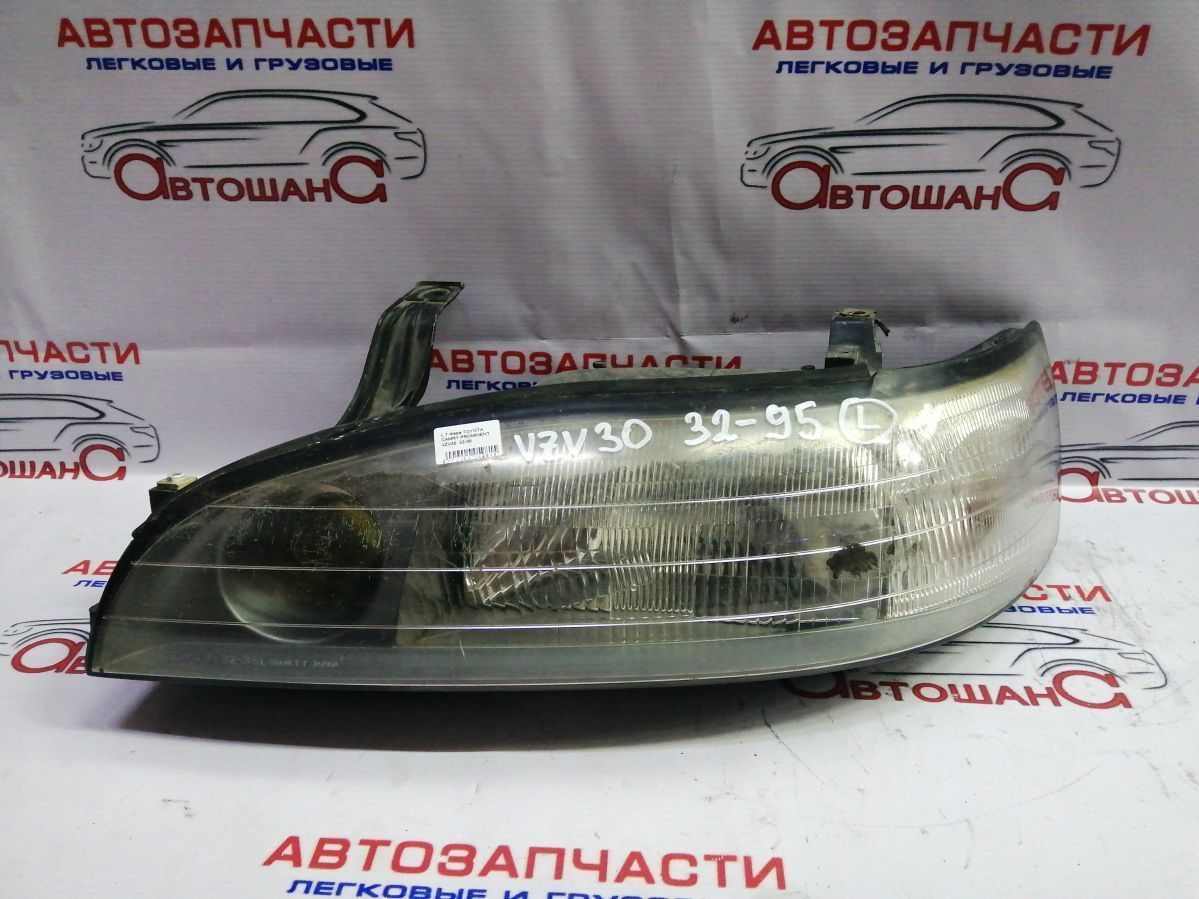 (№-6315) TOYOTA - CAMRY PROMINENT