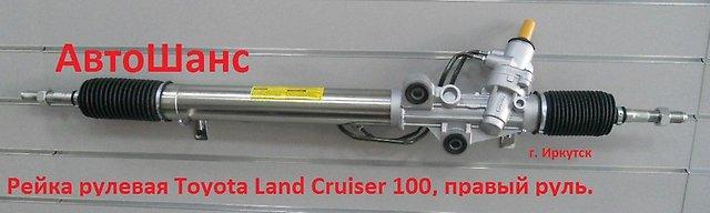 (№-23124) TOYOTA - LAND CRUISER