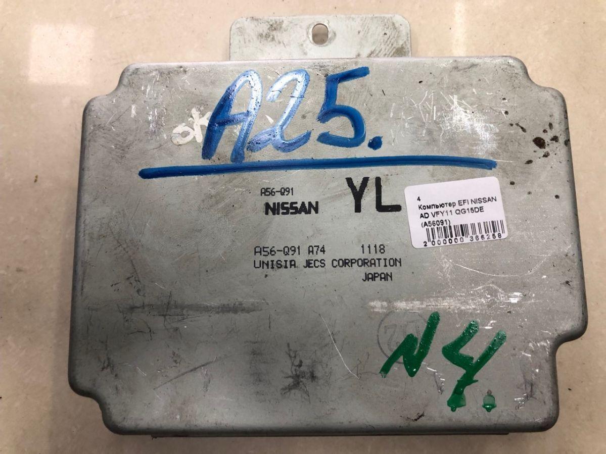 (№-8835654) NISSAN - AD