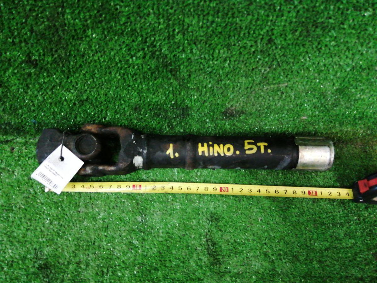 (№-44856) HINO - RANGER