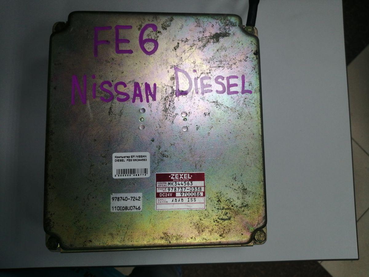 (№-46553) NISSAN - DIESEL