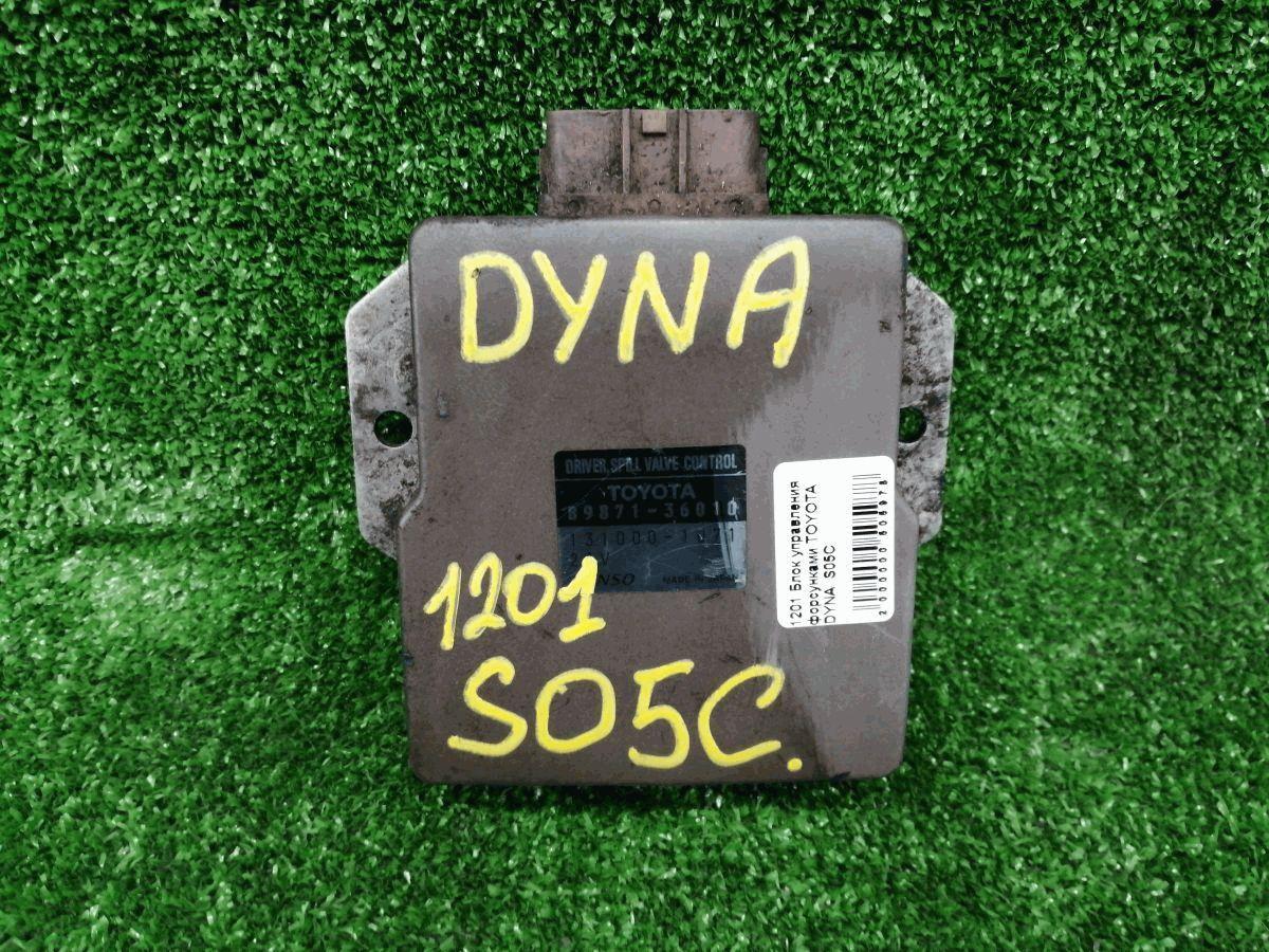 (№-50537) TOYOTA - DYNA