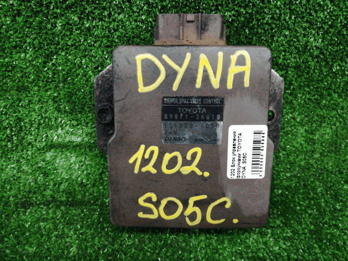 (№-50538) TOYOTA - DYNA