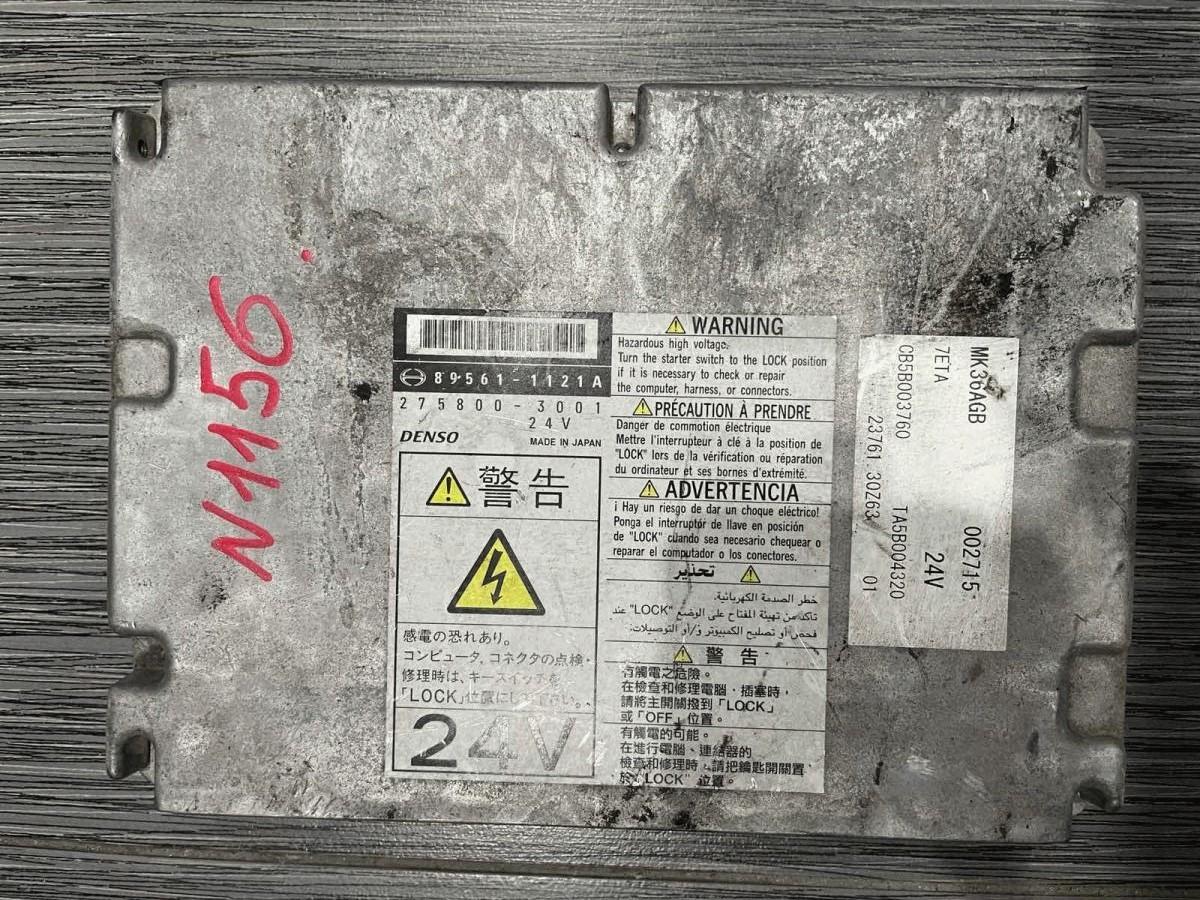 (№-50744) HINO - RANGER